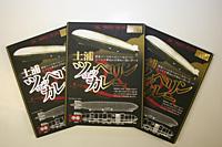 お土産、記念品に大好評 土浦ツェッペリンカレーレトルトバージョン 1個350円 お得な3個セットは1,000で販売中!!
