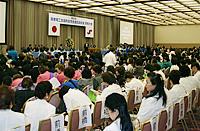 軽井沢プリンスホテルウエストで開催された、 第23回関東商工会議所女性会連合会総会群馬大会