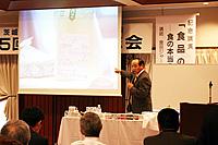 阿部司先生による「食品の裏側」についての講演(三の丸ホテル=水戸市)