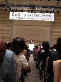 関商女性連会長会議