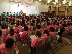 関商女性連水戸大会総会風景